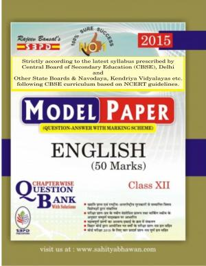 English  - Read on ipad, iphone, smart phone and tablets