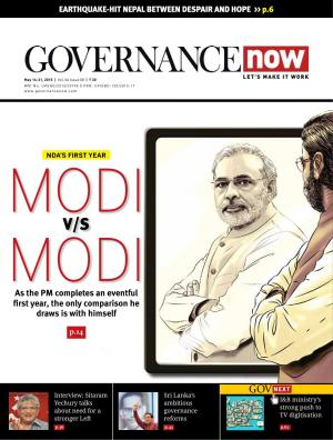 Governancenow Volume 6 Issue 8 - Read on ipad, iphone, smart phone and tablets.