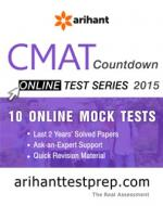 CMAT Test Series 2015