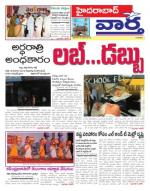 06-06-2015 - Read on ipad, iphone, smart phone and tablets.