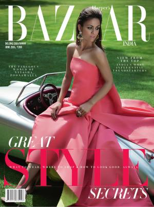 Harper's Bazaar-June 2015 - Read on ipad, iphone, smart phone and tablets.