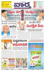 09-06-2015 - Read on ipad, iphone, smart phone and tablets.