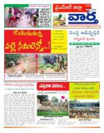 30-5-2015 - Read on ipad, iphone, smart phone and tablets.