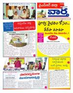 31-5-2015 - Read on ipad, iphone, smart phone and tablets.