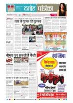11-06-2015 - Read on ipad, iphone, smart phone and tablets.