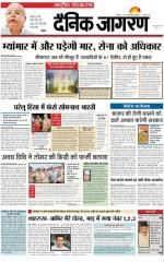 11-June-2015 - Read on ipad, iphone, smart phone and tablets.