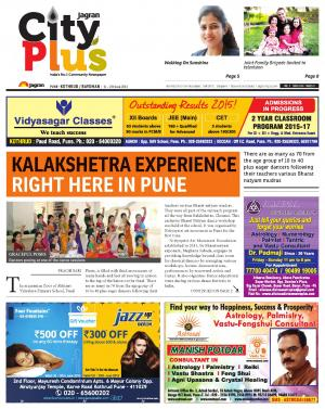 Pune-Kothrud/Bawdhan - Read on ipad, iphone, smart phone and tablets.