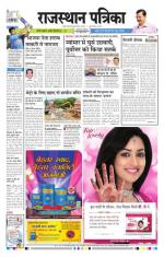 12-06-2015 - Read on ipad, iphone, smart phone and tablets.