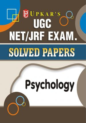 UGC NET/JRF Exam. Solved Papers Psychology - Read on ipad, iphone, smart phone and tablets