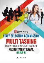 SSC Multi Tasking (Non-Technical) Staff Recruitment Exam. (Group-C)