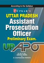 Uttar Pradesh Assistant Prosecution Officer (Pre.) Exam.