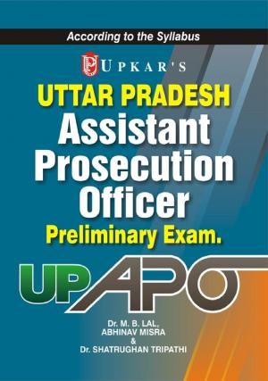 Uttar Pradesh Assistant Prosecution Officer (Pre.) Exam. - Read on ipad, iphone, smart phone and tablets