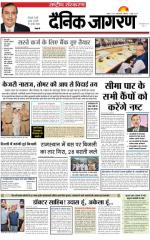 13-June-2015 - Read on ipad, iphone, smart phone and tablets.
