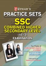 Practice Sets SSC Combined Higher Secondary Level (10+2) Examination