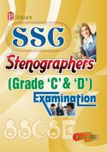 SSC Stenographers (Grade 'C' & 'D') Exam.
