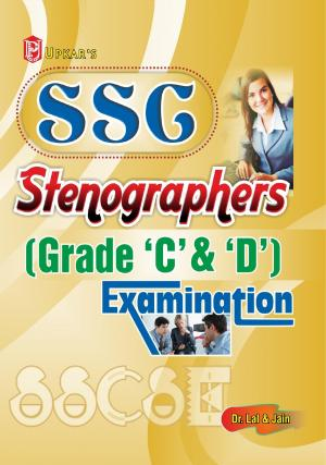SSC Stenographers (Grade 'C' & 'D') Exam. - Read on ipad, iphone, smart phone and tablets