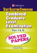 SSC Combined Graduate Level Exam. (For Tier I & II) Solved Papers