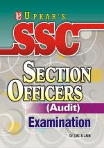 S.S.C. Section Officers Exam. (Audit)