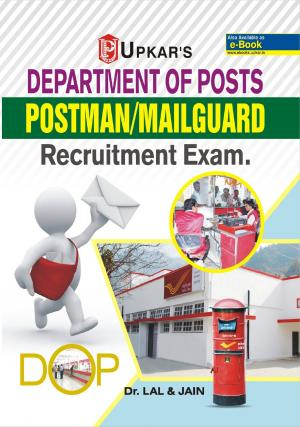 Department of Posts Postman/Mailguard Recruitment Exam.