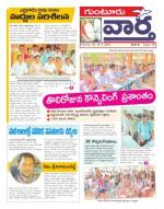 13-06-2015 - Read on ipad, iphone, smart phone and tablets.
