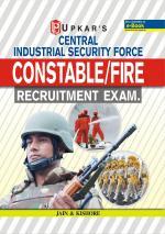 CISF Constable/Fire Recruitment Exam.