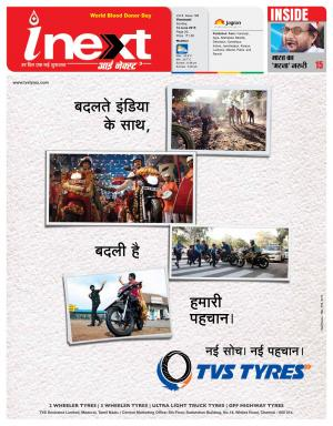 14-06-15 - Read on ipad, iphone, smart phone and tablets.