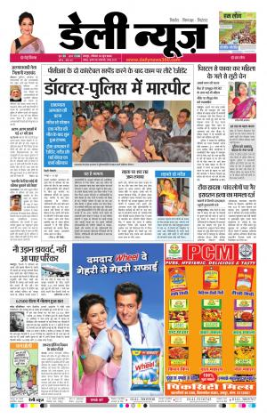 14-06-2015 - Read on ipad, iphone, smart phone and tablets.
