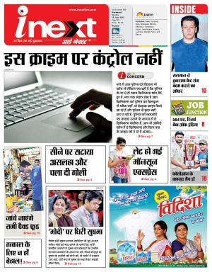 15-06-15 - Read on ipad, iphone, smart phone and tablets.
