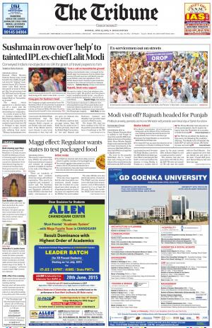 NCR_15_June_2015 - Read on ipad, iphone, smart phone and tablets.