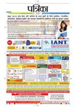 15-06-2015 - Read on ipad, iphone, smart phone and tablets.