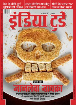 India Today Hindi-24th June 2015 - Read on ipad, iphone, smart phone and tablets.