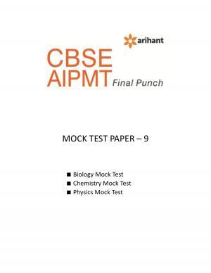 CBSE AIPMT Mock Test 9 - Read on ipad, iphone, smart phone and tablets