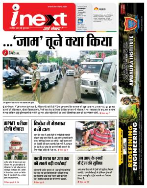 16-06-15 - Read on ipad, iphone, smart phone and tablets.