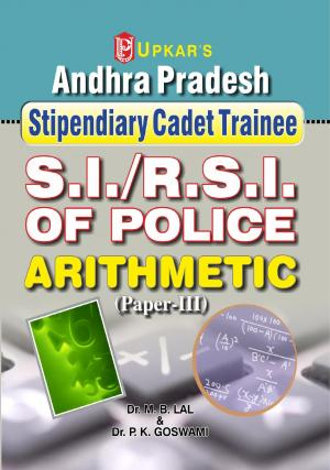 Andhra Pradesh SCT S.I./R.S.I.of Police Arthmetic (Paper-III) - Read on ipad, iphone, smart phone and tablets