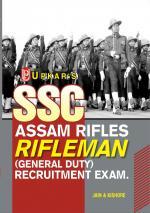 SSC Assam Rifles Rifleman (General Duty) Recruitment Exam.