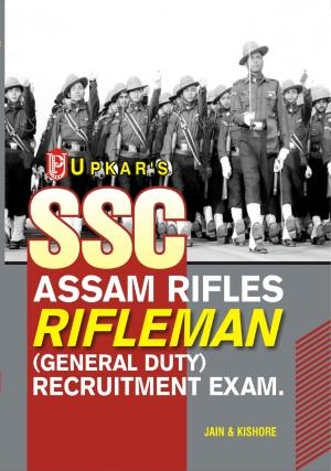 SSC Assam Rifles Rifleman (General Duty) Recruitment Exam. - Read on ipad, iphone, smart phone and tablets