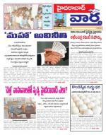 16-06-2015 - Read on ipad, iphone, smart phone and tablets.