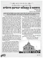 G-Asia, June Punjabi Magazine