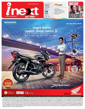 17-06-15 - Read on ipad, iphone, smart phone and tablets.