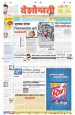 17th Jun Hingoli Parbhani - Read on ipad, iphone, smart phone and tablets.