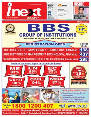 18-06-15 - Read on ipad, iphone, smart phone and tablets.