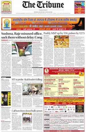 NCR_18_June_2015 - Read on ipad, iphone, smart phone and tablets.