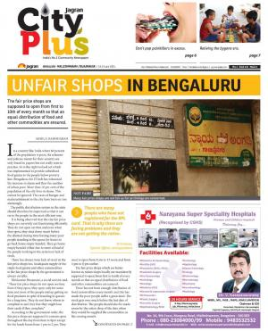 Bangalore - Malleshwaram - Read on ipad, iphone, smart phone and tablets.