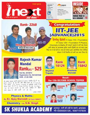 19-06-15 - Read on ipad, iphone, smart phone and tablets.