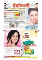 19th Jun Hingoli Parbhani - Read on ipad, iphone, smart phone and tablets.