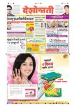 19th Jun Akola Main - Read on ipad, iphone, smart phone and tablets.