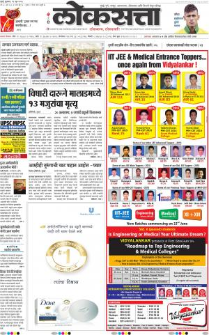 19-06-2015 - Read on ipad, iphone, smart phone and tablets.