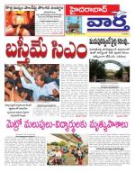 18-06-2015 - Read on ipad, iphone, smart phone and tablets.