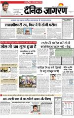 16-June-2015 - Read on ipad, iphone, smart phone and tablets.
