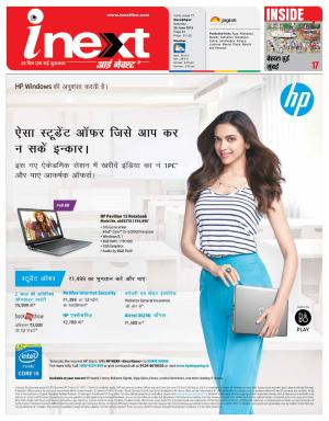 20-06-15 - Read on ipad, iphone, smart phone and tablets.